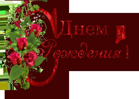 http://s6.uploads.ru/t/6AnPY.png