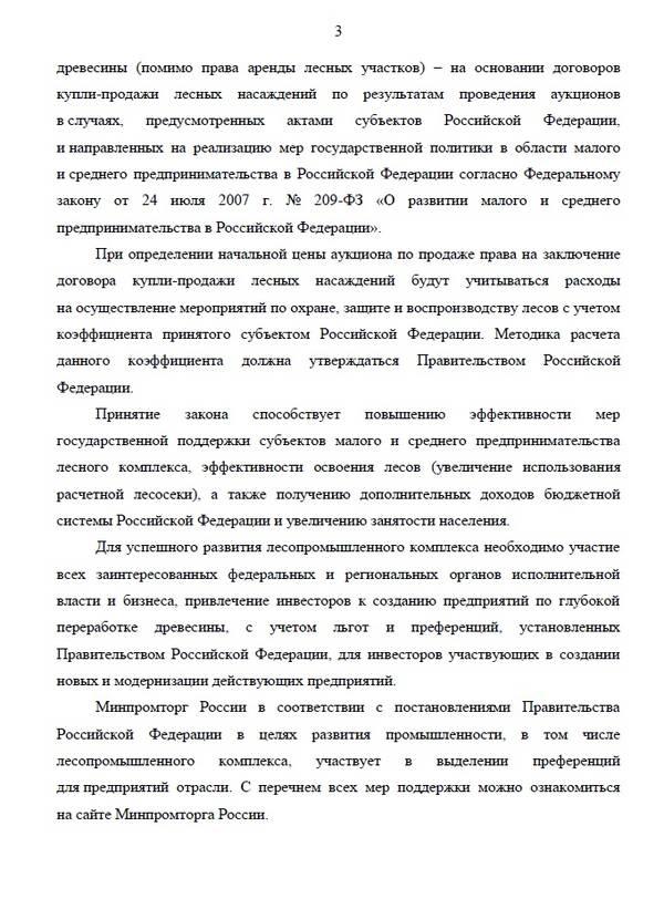 http://s6.uploads.ru/t/6DHLA.jpg