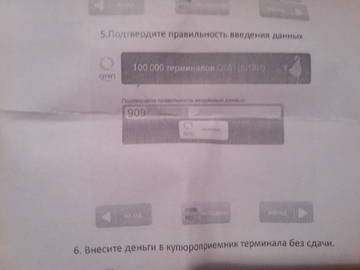 http://s6.uploads.ru/t/6Iutq.jpg