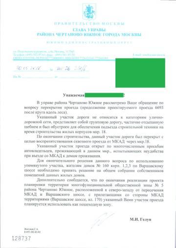 http://s6.uploads.ru/t/6T8mt.jpg