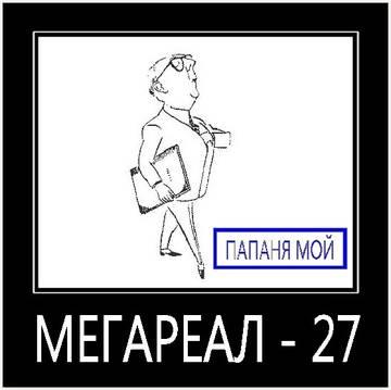 http://s6.uploads.ru/t/6TBpV.jpg