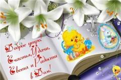 http://s6.uploads.ru/t/6UYzy.jpg