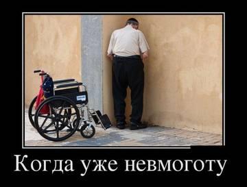 http://s6.uploads.ru/t/6VnHf.jpg