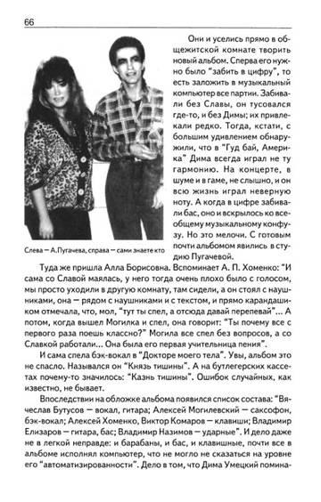 http://s6.uploads.ru/t/6XhcU.jpg