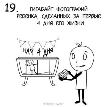 http://s6.uploads.ru/t/6ebsq.jpg