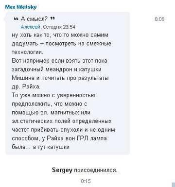 http://s6.uploads.ru/t/6fXUw.jpg