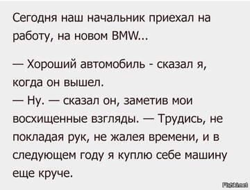 http://s6.uploads.ru/t/6i2bL.jpg