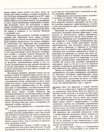 http://s6.uploads.ru/t/6j9PM.jpg