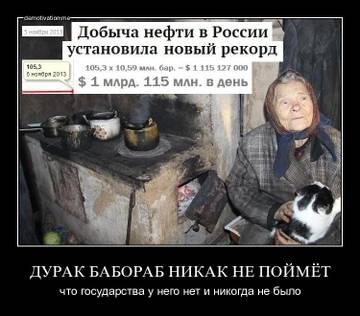 http://s6.uploads.ru/t/6koxv.jpg