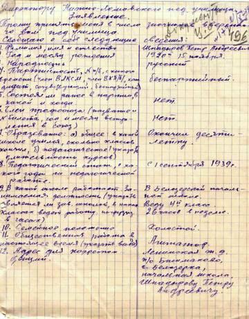 http://s6.uploads.ru/t/6kz1f.jpg