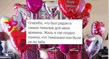 http://s6.uploads.ru/t/6mEqg.jpg