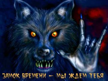 http://s6.uploads.ru/t/6oPH1.jpg