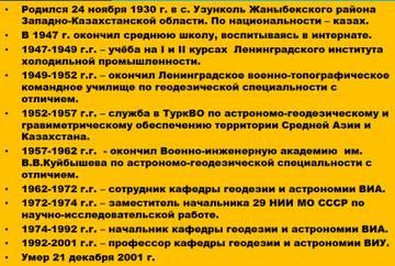 http://s6.uploads.ru/t/6ofLk.jpg