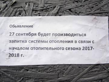 http://s6.uploads.ru/t/6pNXC.jpg