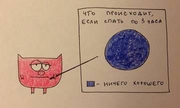 http://s6.uploads.ru/t/6uwiv.jpg