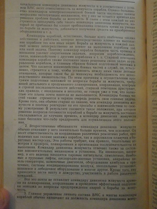 http://s6.uploads.ru/t/6vbyG.jpg