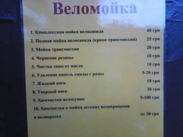 http://s6.uploads.ru/t/6yEbr.jpg