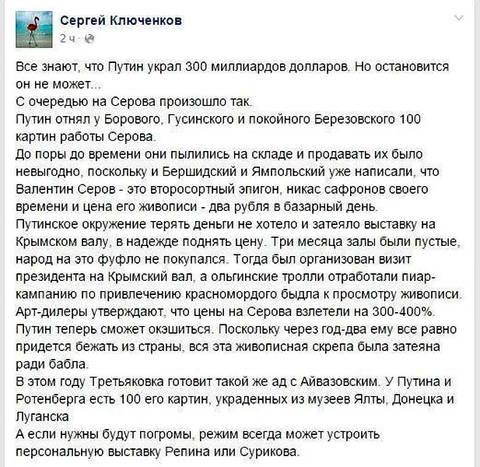 http://s6.uploads.ru/t/6yVLk.jpg