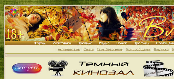 http://s6.uploads.ru/t/71Qpz.jpg