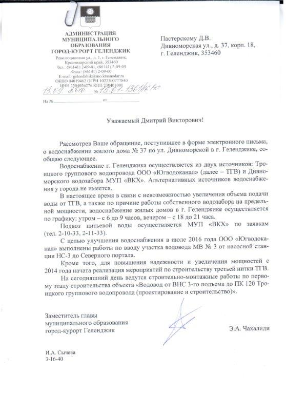 http://s6.uploads.ru/t/76sdF.jpg