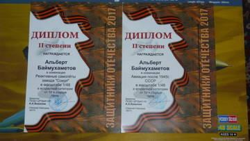 http://s6.uploads.ru/t/78tmb.jpg