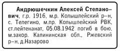 http://s6.uploads.ru/t/7AUkq.jpg