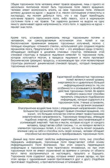 http://s6.uploads.ru/t/7BVOz.jpg