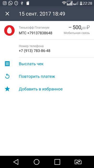 http://s6.uploads.ru/t/7CJkt.jpg