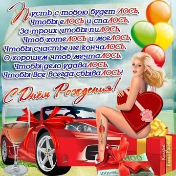 http://s6.uploads.ru/t/7MAuJ.jpg