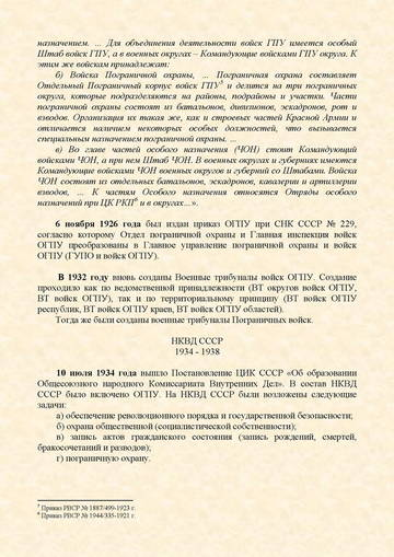http://s6.uploads.ru/t/7Orao.jpg