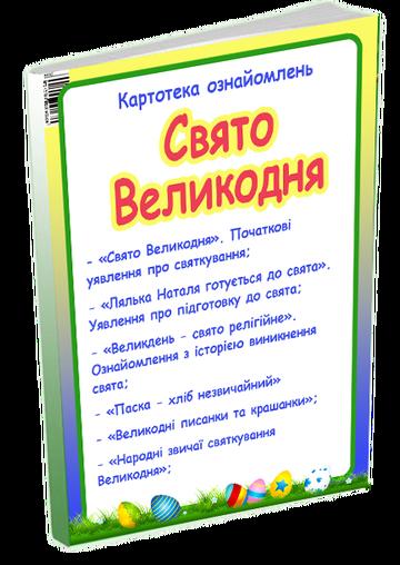 http://s6.uploads.ru/t/7RToy.png