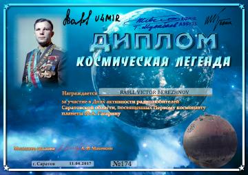 http://s6.uploads.ru/t/7RkaB.png