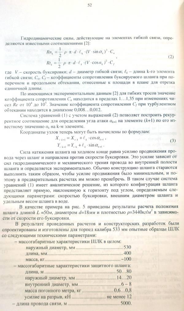 http://s6.uploads.ru/t/7S3ky.jpg