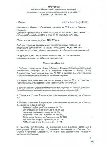 http://s6.uploads.ru/t/7U8Bh.jpg