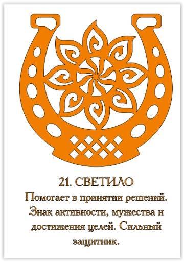 http://s6.uploads.ru/t/7bcPQ.jpg