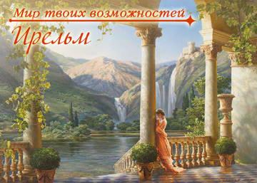 http://s6.uploads.ru/t/7dYzu.jpg