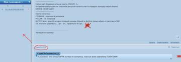 http://s6.uploads.ru/t/7gUdJ.png