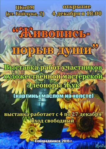 http://s6.uploads.ru/t/7qwB4.jpg