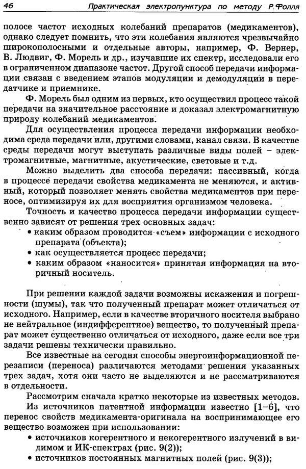 http://s6.uploads.ru/t/7somP.png
