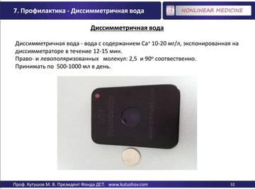 http://s6.uploads.ru/t/7svKT.jpg