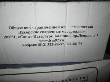 http://s6.uploads.ru/t/7tsiO.jpg