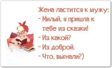 http://s6.uploads.ru/t/7wuls.jpg