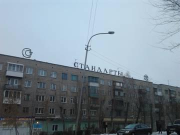 http://s6.uploads.ru/t/80lDy.jpg