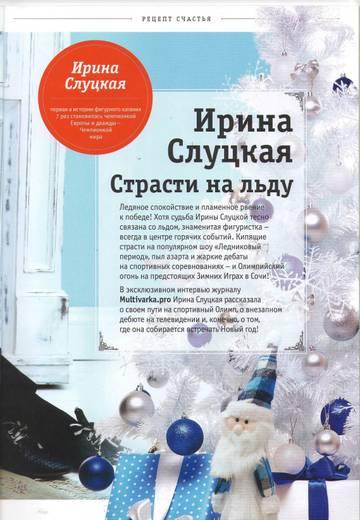 http://s6.uploads.ru/t/81stJ.jpg