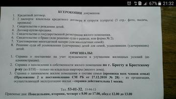http://s6.uploads.ru/t/82LpQ.png