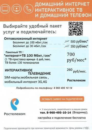 http://s6.uploads.ru/t/82ebg.jpg