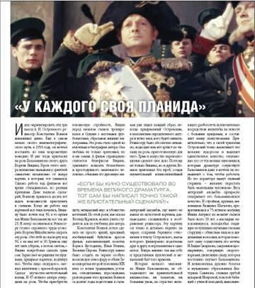 http://s6.uploads.ru/t/87zty.jpg