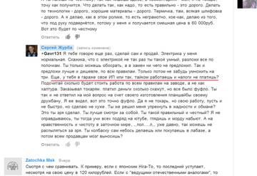 http://s6.uploads.ru/t/89sAS.jpg