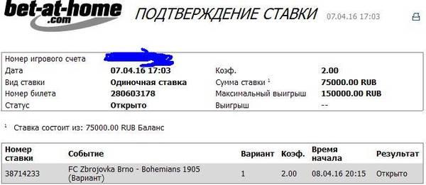 http://s6.uploads.ru/t/8CuNc.jpg