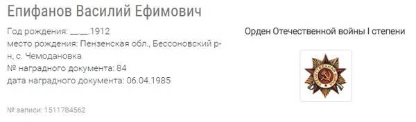 http://s6.uploads.ru/t/8ECXi.jpg
